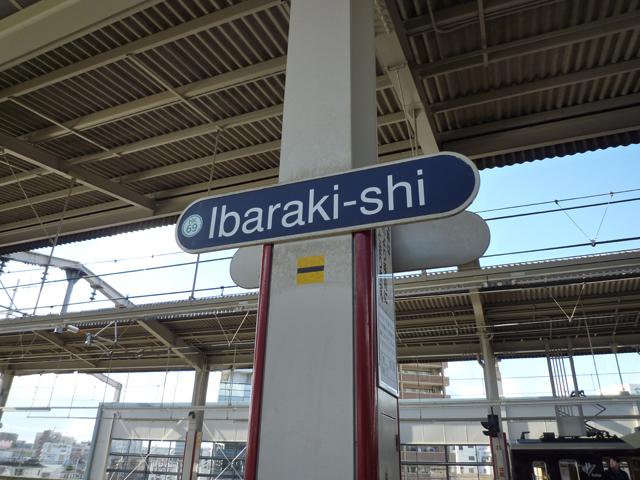 茨木市駅のアルファベット看板4
