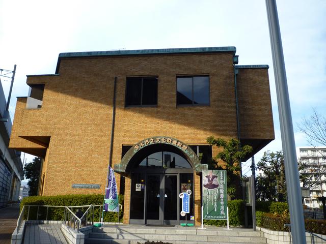 茨木市文化財資料館全景
