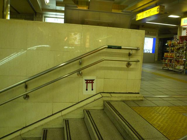 阪急茨木市駅の階段の鳥居3