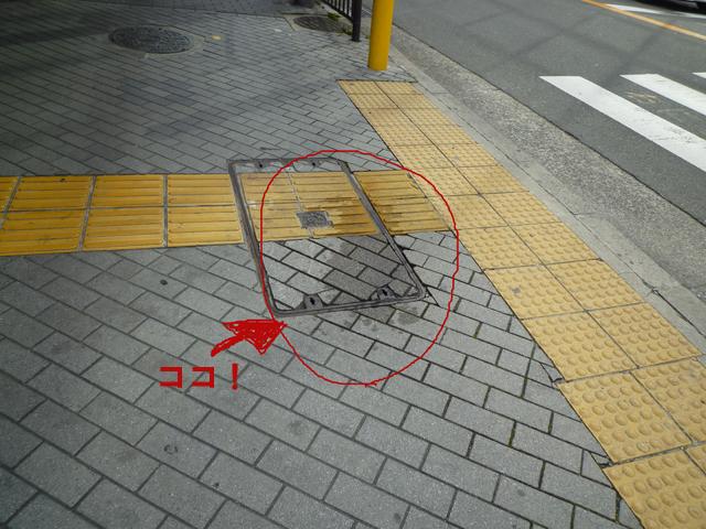 JR茨木そば「ショップタウン」の道路、水垂れてる