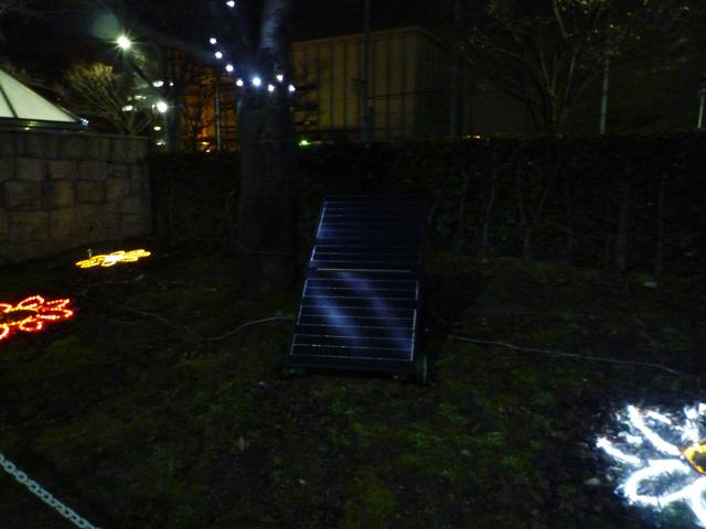 いばらき光の回廊のソーラーシステム