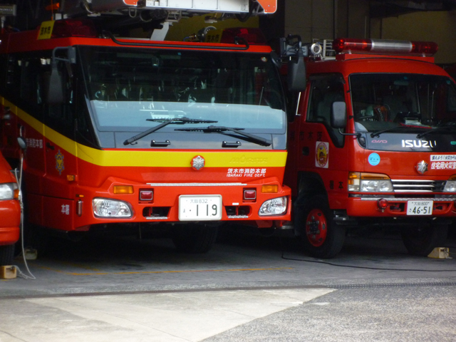 kk消防車119アップ