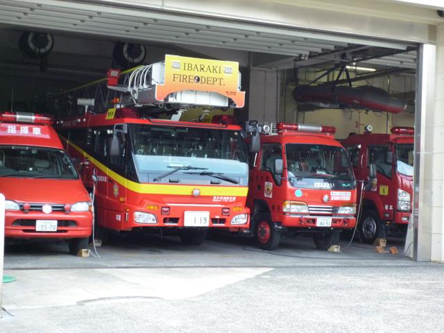消防車119
