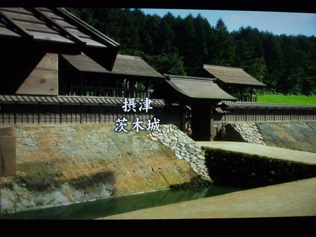 NHK「軍師官兵衛」で茨木城が出てた! |茨木ジャーナル(いばジャル)
