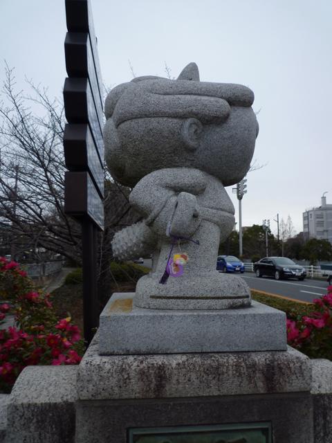 南側の茨木童子の横