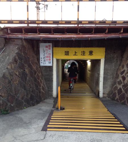 背の低いトンネルを行く人1