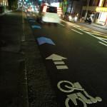 産業道路の自転車通行レーン縦