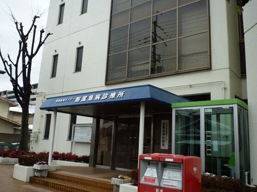 kk急病診療所