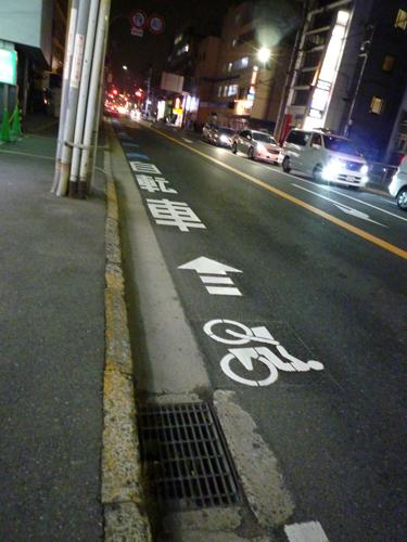 自転車通行レーンの始まり