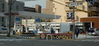 産業道路沿い弁天下のガソリンスタンド1