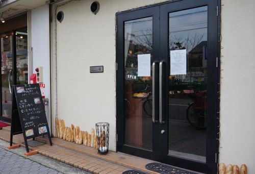 茨木市ブーランジュリー蔵外観