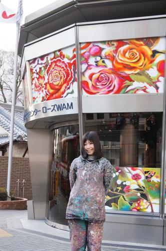 藤本絢子さん
