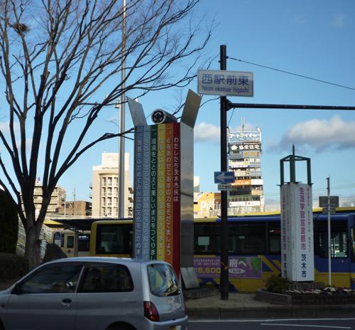 JR茨木駅のレインボータワーはロータリーに