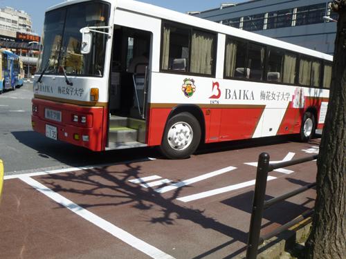 阪急茨木市駅バスロータリー