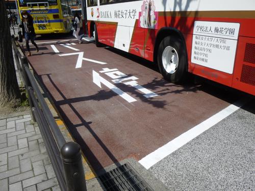 阪急茨木市駅バスロータリーのバス停