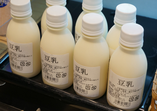 伏見屋の豆乳