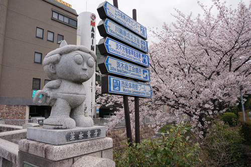 茨木童子と桜