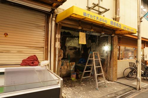 震災場所商店街鯛屋
