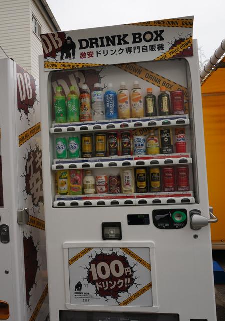 JR茨木そば100円自販機