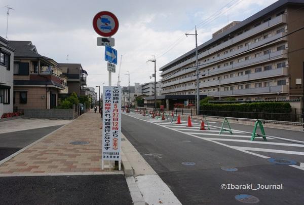 西中条奈良線整備区間6