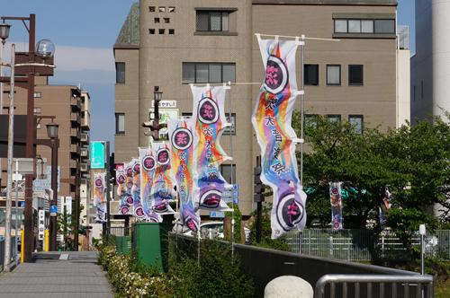 茨木音楽祭のぼり