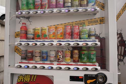 JRそば80円自販機アップ下