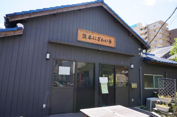 にぎわい亭0517