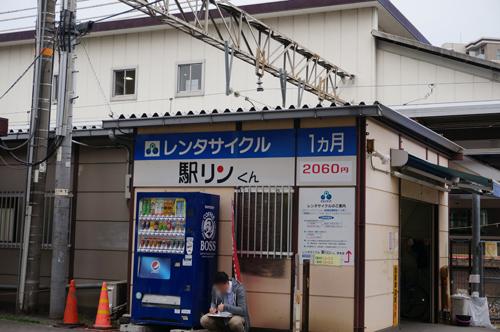 JR茨木レンタサイクル