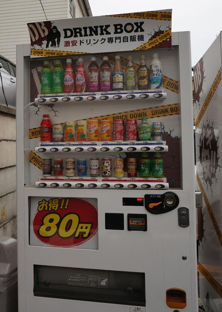 JRそば80円自販機