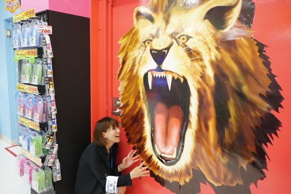 トリック・ライオンと阿部さんDSC04025