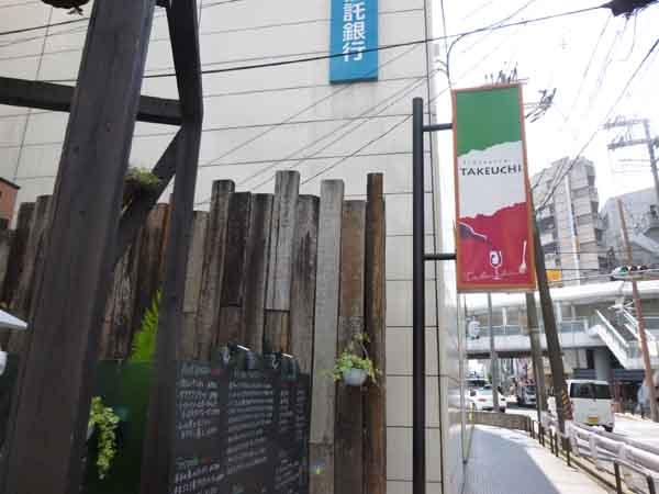 kk店から阪急方面