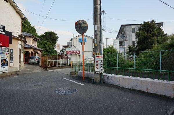 総持寺駅前行き止まりの看板