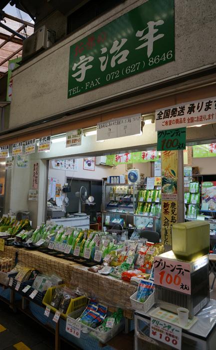 阪急本通商店街・宇治半外観