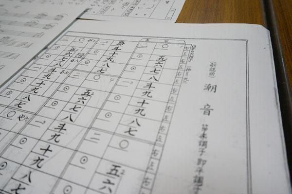 お箏の譜DSC04586