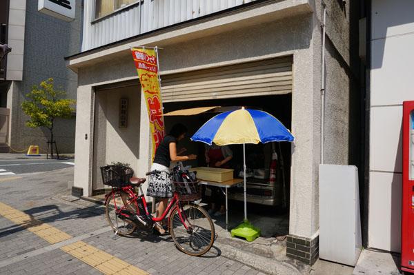 周山堂入口横のお弁当屋さん