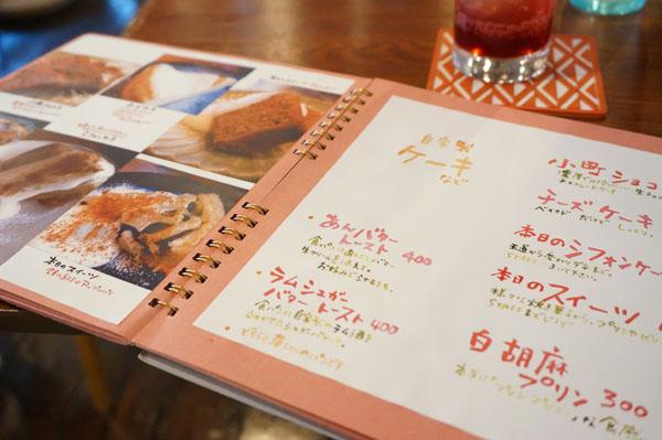 kkカフェ小町ケーキメニューDSC04521
