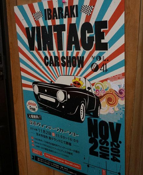 ヴィンテージカーショ―のポスター
