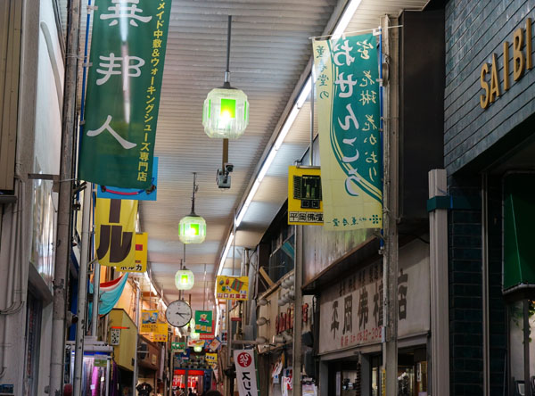 茨木心斉橋商店街の看板