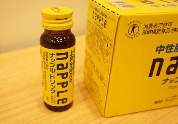 エムジーファーマーの商品ボトルDSC07052