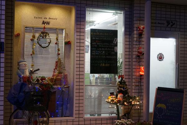 理髪店RANDSC07436