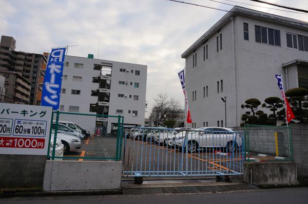 阪急・駅東駐車場