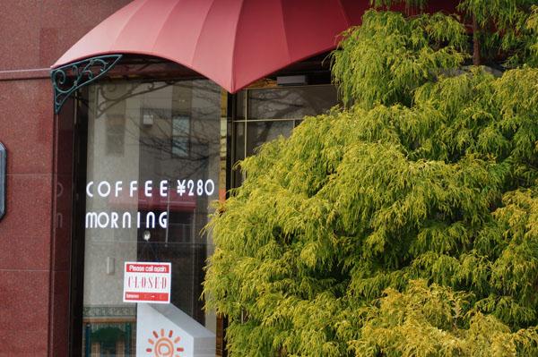 ホテルクレストディオのカフェ