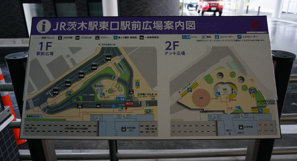 JR茨木東口の案内図