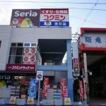 阪急本通にガスト