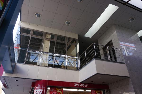 阪急本通商店街居酒屋を通りから