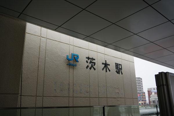JR茨木駅の文字DSC00061
