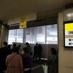 JR茨木東口竣工式二階