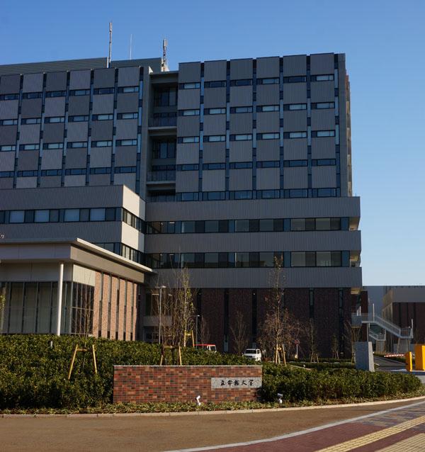立命館茨木キャンパス