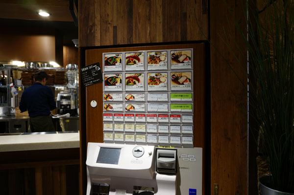 立命のキャンピングカフェ食券販売機