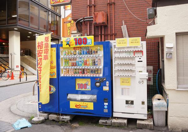 格安切符販売機・阪急茨木